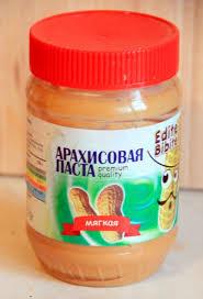 Арахисовая паста (арахисовое масло)