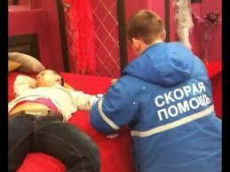 gipertonicheskiy-kriz-simptomy-i-pervaya-pomosh