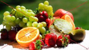 Запрещенные фрукты и ягоды при повышенной кислотности