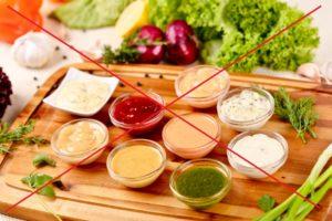 Запрещенные соусы при эрозивном гастрите